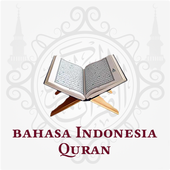 HOLY Al Quran Bahasa Indonesia: Easy Read & MP3 icon