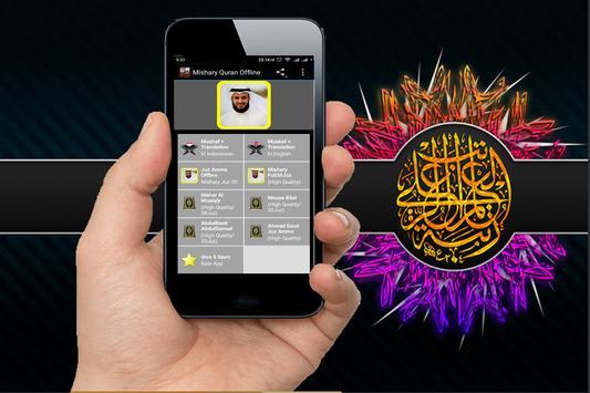 AlQuran-Murottal Offline 30Juz poster