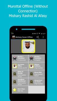 AlQuran-Murottal Offline 30Juz screenshot 1