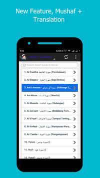 AlQuran-Murottal Offline 30Juz screenshot 2