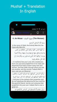 AlQuran-Murottal Offline 30Juz screenshot 4