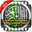 Al Quran Terjemahan Offline Lengkap Tajwid APK Android