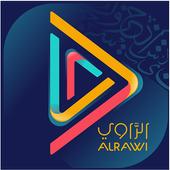 Alrawi ikona