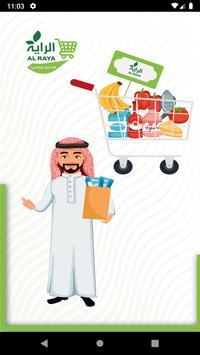 Alraya Merchandiser poster