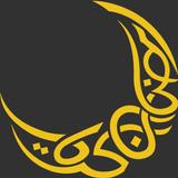 مسجات رمضان 2018