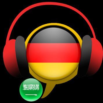 Learn German Conversation :AR screenshot 11