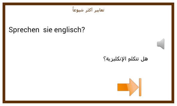 Learn German Conversation :AR screenshot 2