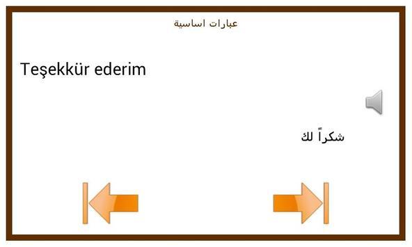 Learn Turkish Conversation :AR screenshot 2