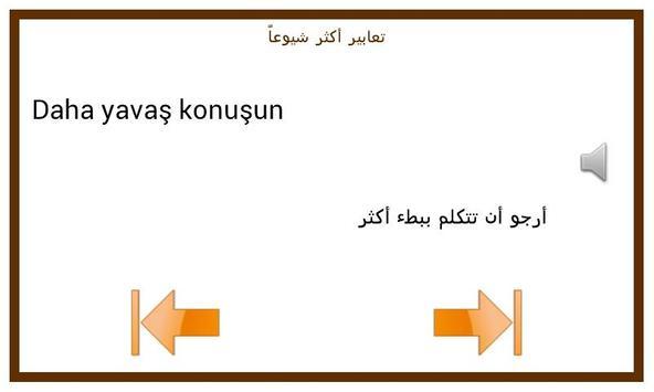 Learn Turkish Conversation :AR screenshot 3