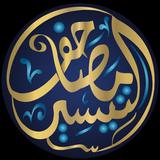 Tayseer Mushafs