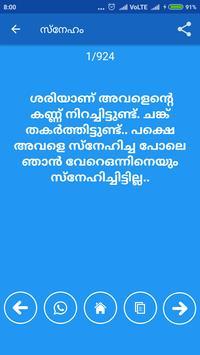 All Malayalam status screenshot 3