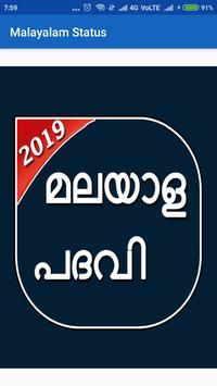 All Malayalam status poster