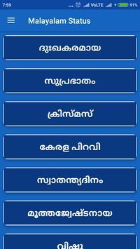 All Malayalam status screenshot 2