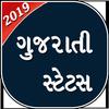 All Gujarati status icon