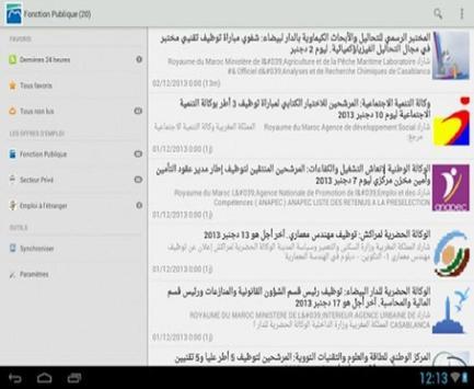 1 Schermata Alwadifa | الوظيفة