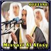 Al Quran Dan Terjemah Audio 圖標
