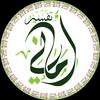 Amani Thafseer 图标
