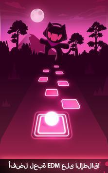 قفز البلاطات: موسيقى إلكترونية راقصة مبهرة! تصوير الشاشة 14