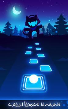 قفز البلاطات: موسيقى إلكترونية راقصة مبهرة! تصوير الشاشة 15