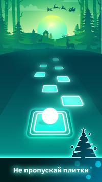 Tiles Hop скриншот 3