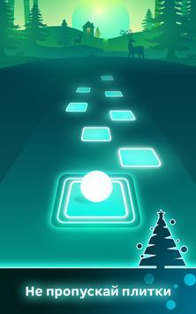 Tiles Hop скриншот 9