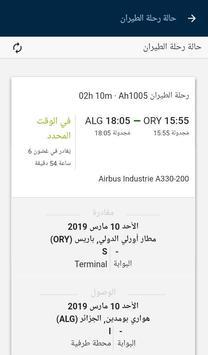 Air Algérie screenshot 3