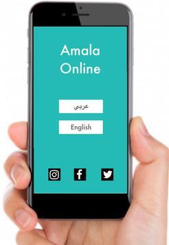 Amala Online poster