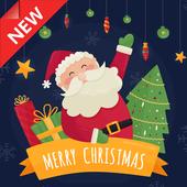 คำอวยพรวันคริสต์มาส ใหม่ล่าสุด icon