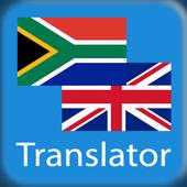 Afrikaans English Translator icon