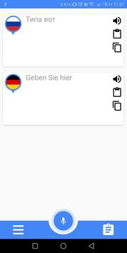French Portuguese Translator screenshot 3