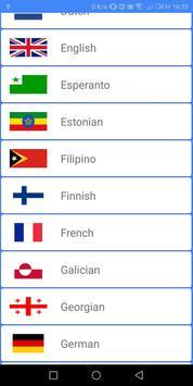 French Portuguese Translator screenshot 6