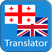 Georgian English Translator icon