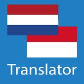 Dutch Indonesian Translator icon