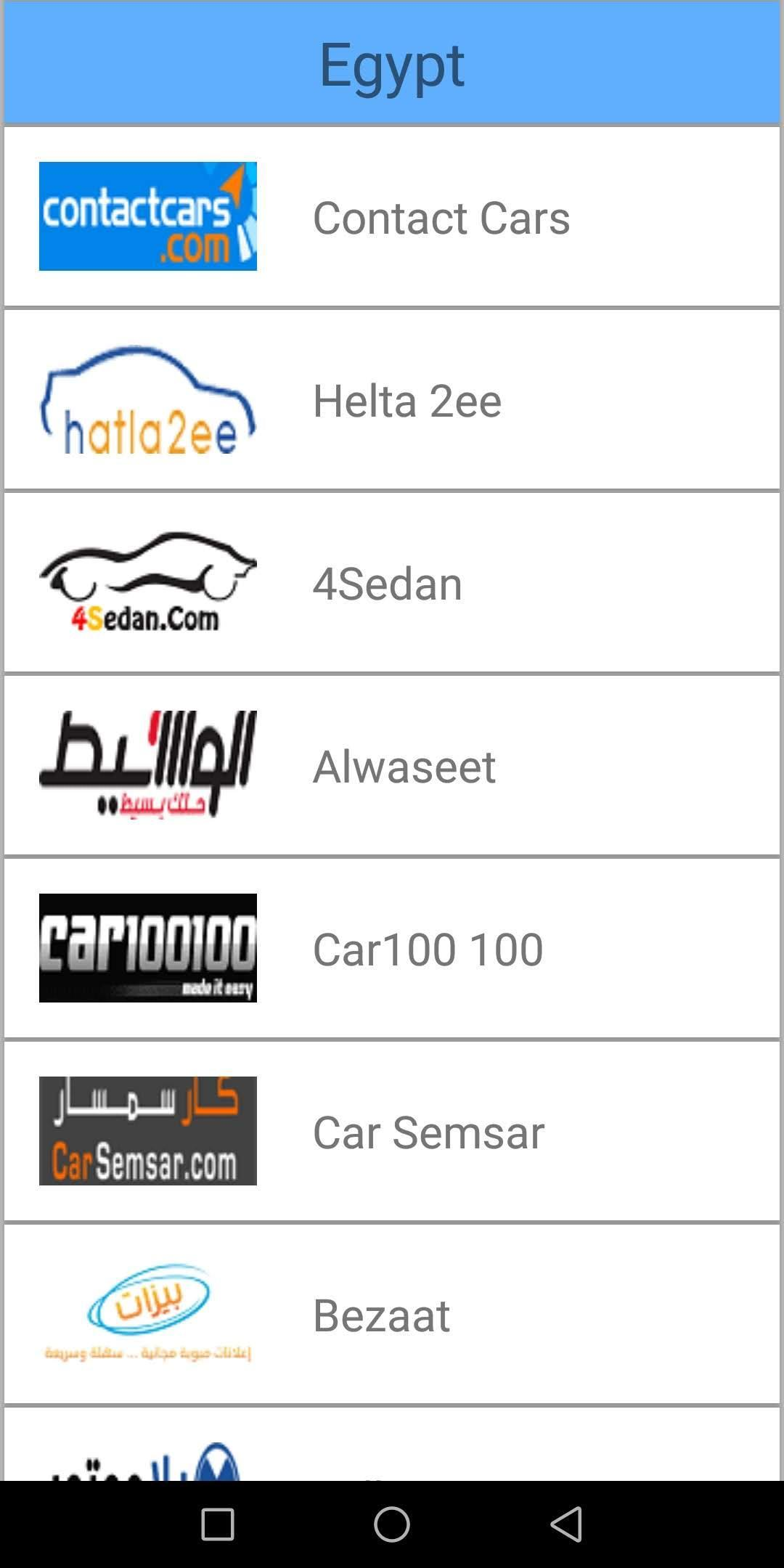 Used cars for sale Egypt for Android   APK Download
