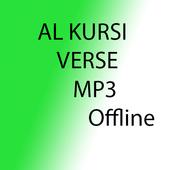 ALKursi Verse MP3 icon
