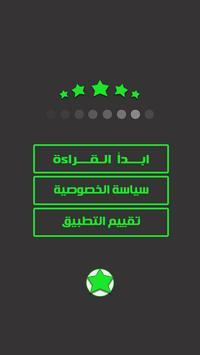 تعلم البرمجة بلغة الجافا من الالف الى الياء screenshot 4