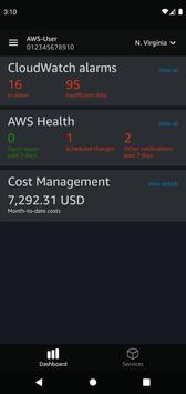 AWS Console скриншот 5