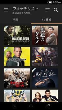 Amazonプライム・ビデオ スクリーンショット 1