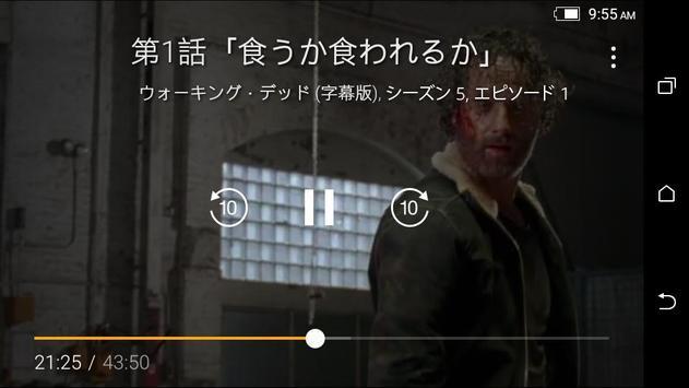Amazonプライム・ビデオ スクリーンショット 3