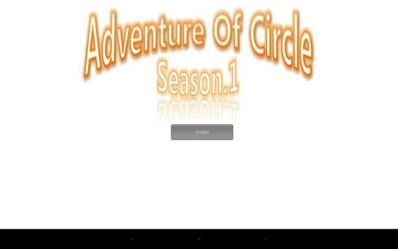 Adventure Of Circle(똥글이의 모험) screenshot 8