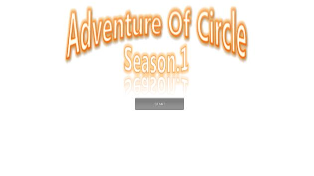 Adventure Of Circle(똥글이의 모험) screenshot 1