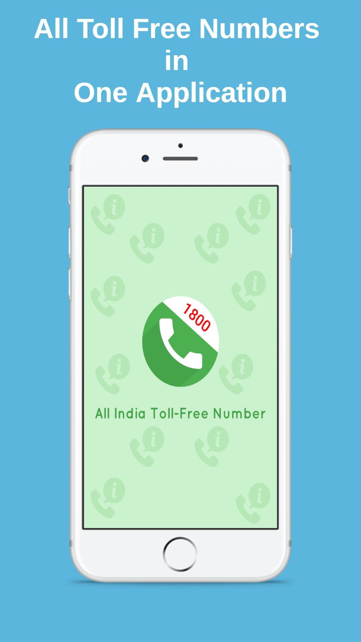 India Free Number Apk