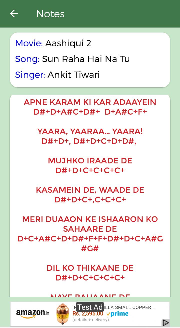 Western Piano Notes Chords For Bollywood Songs For Android Apk Download Bahuth pyar karte hai.hindi song. western piano notes chords for