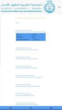 amdh screenshot 2