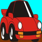 Car Brand Hunt icon