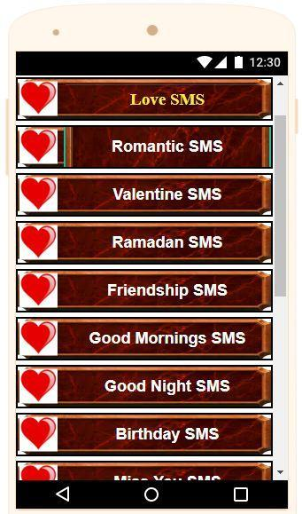 Love Text Messages - Love Text for Her, Love msg for Android - APK
