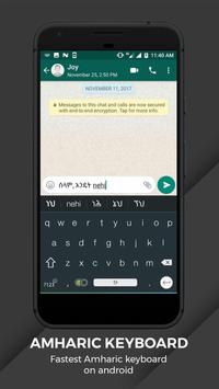 Amharic keyboard ethio 1 0 (Android) - Download APK