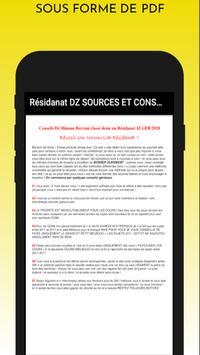 Résidanat DZ -Sources, Astuces et Conseils- screenshot 2