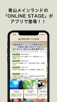 ONLINE STAGE for App poster