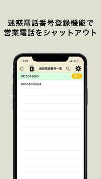 ONLINE STAGE for App screenshot 1